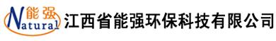 Jiangxi Natural Enviroment-protection Technology Co., Ltd