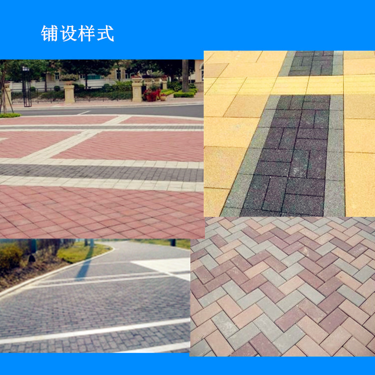 亚洲必赢软件透水砖铺设样式